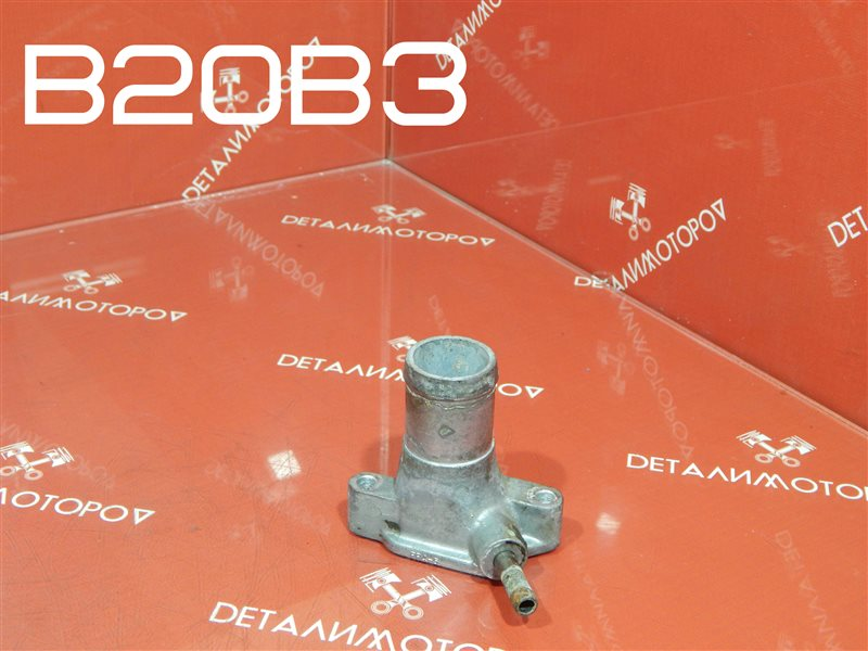 Фланец системы охлаждения Honda Cr-V GF-RD1 B20B3