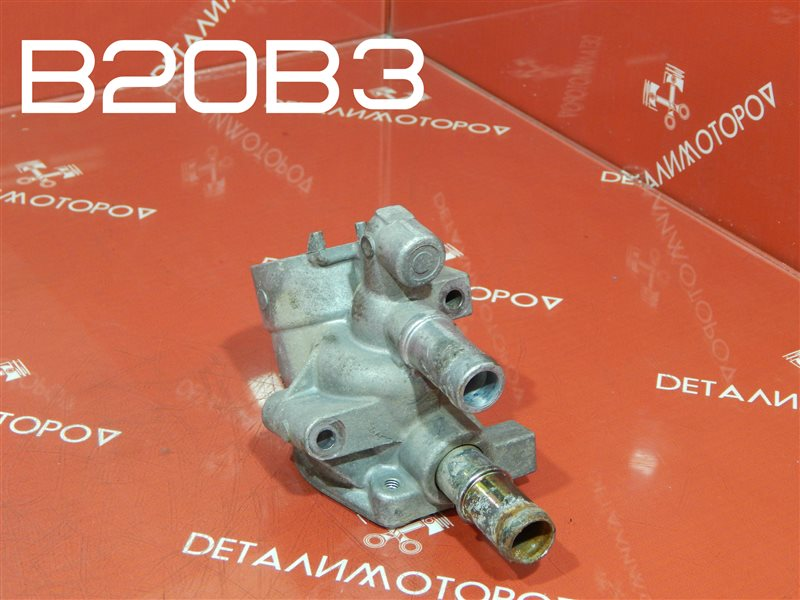 Корпус термостата Honda Cr-V GF-RD1 B20B3