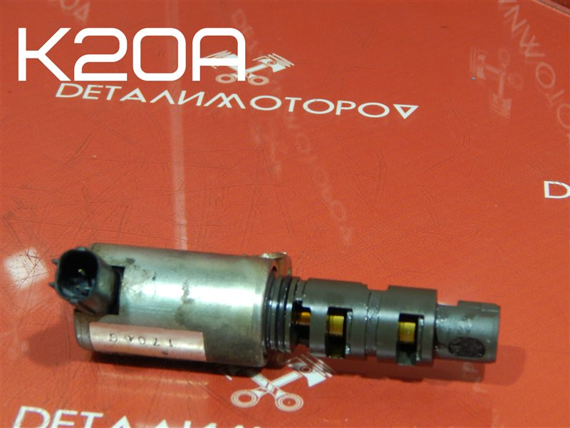 Клапан vvt-i Honda Accord CM K20A