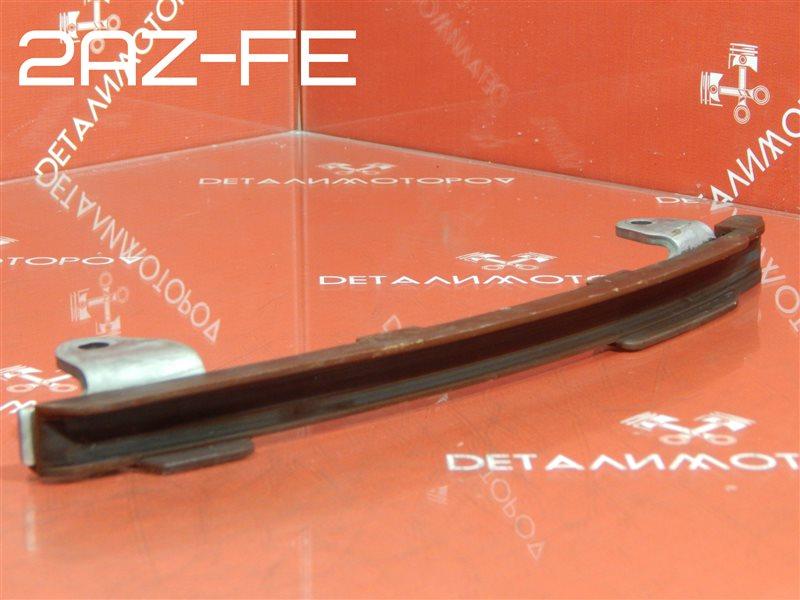 Успокоитель цепи Toyota Alphard DBA-ANH20W 2AZ-FE
