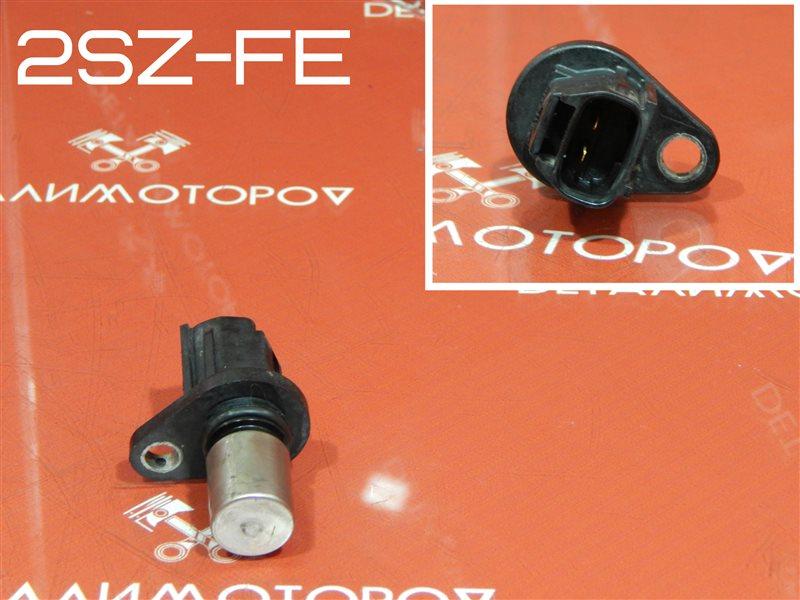 Датчик положения распредвала Toyota Belta DBA-SCP92 2SZ-FE