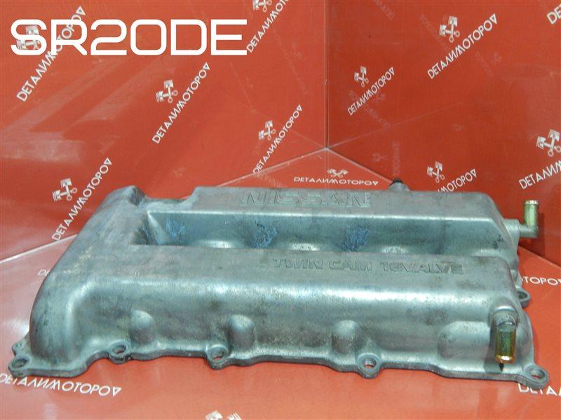 Крышка головки блока цилиндров Nissan 180Sx E-RPS13 SR20DE