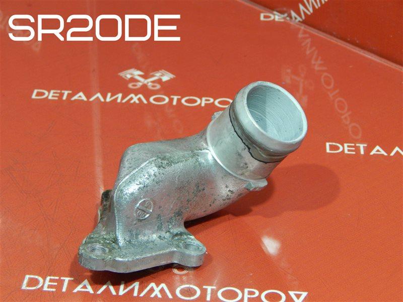 Фланец системы охлаждения Nissan 180Sx E-RPS13 SR20DE
