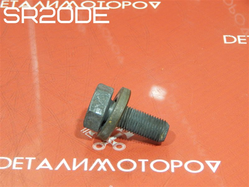 Болт распредвала Nissan 180Sx E-RPS13 SR20DE