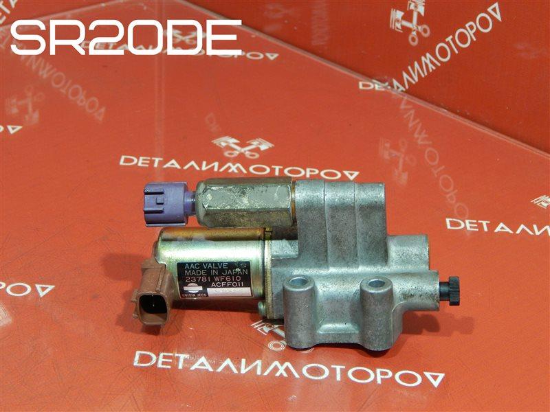 Клапан холостого хода Nissan 180Sx E-RPS13 SR20DE