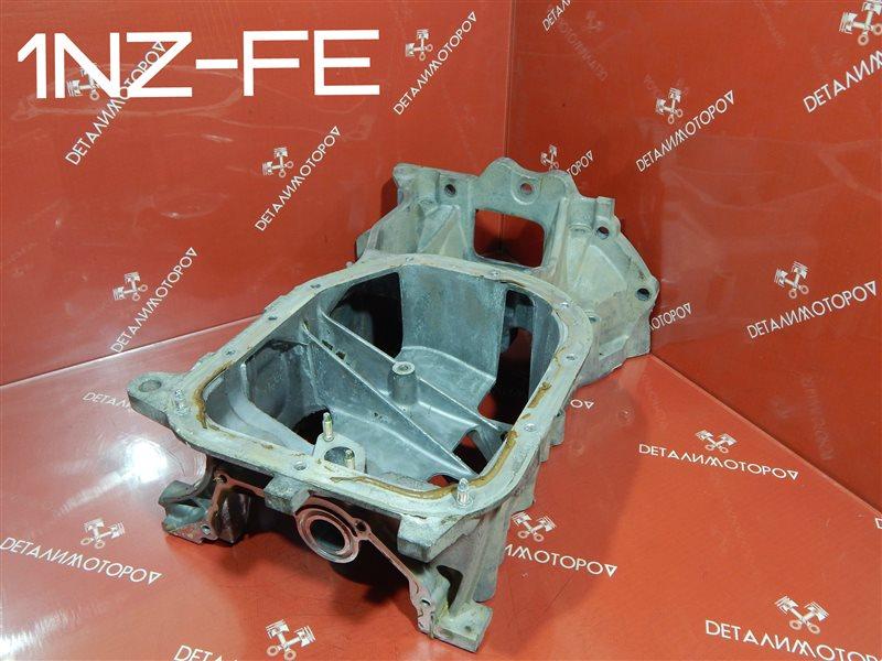 Поддон Toyota Allex CBA-NZE124 1NZ-FE верхний
