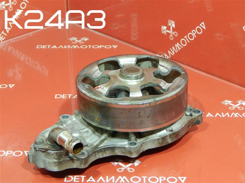 Помпа Honda Accord CM2 K24A3