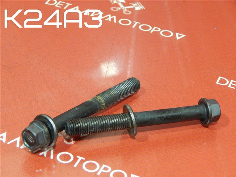 Болт бугеля Honda Accord CM2 K24A3