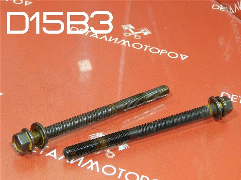 Болт головки блока цилиндров Honda Capa E-EF2 D15B3