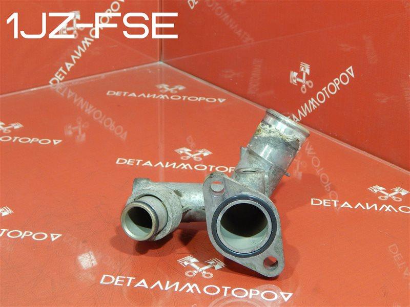 Фланец системы охлаждения Toyota Brevis TA-JCG15 1JZ-FSE