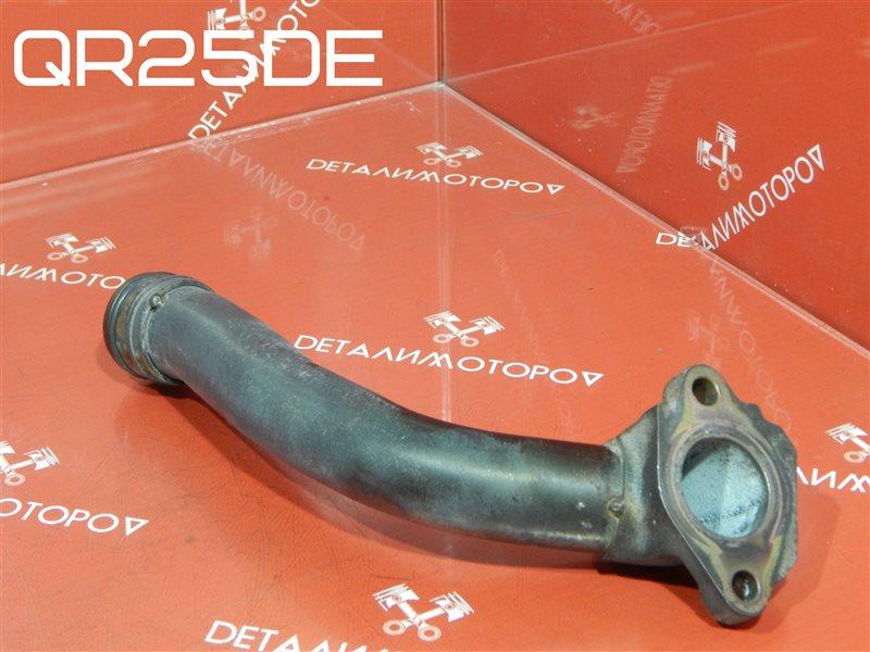 Трубка охлаждающей жидкости Nissan Bassara TA-JTU30 QR25DE