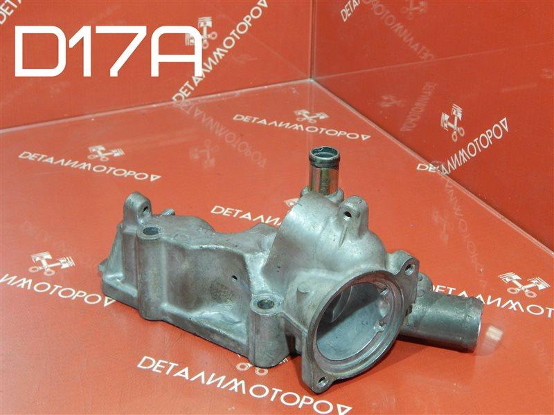 Корпус термостата Honda Civic Ferio ABA-EU4 D17A