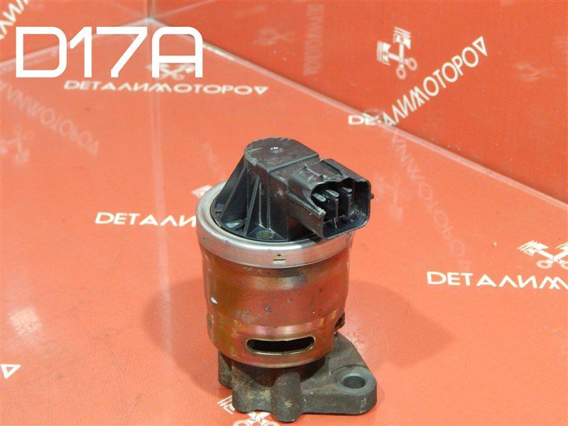 Клапан egr Honda Civic Ferio ABA-EU4 D17A