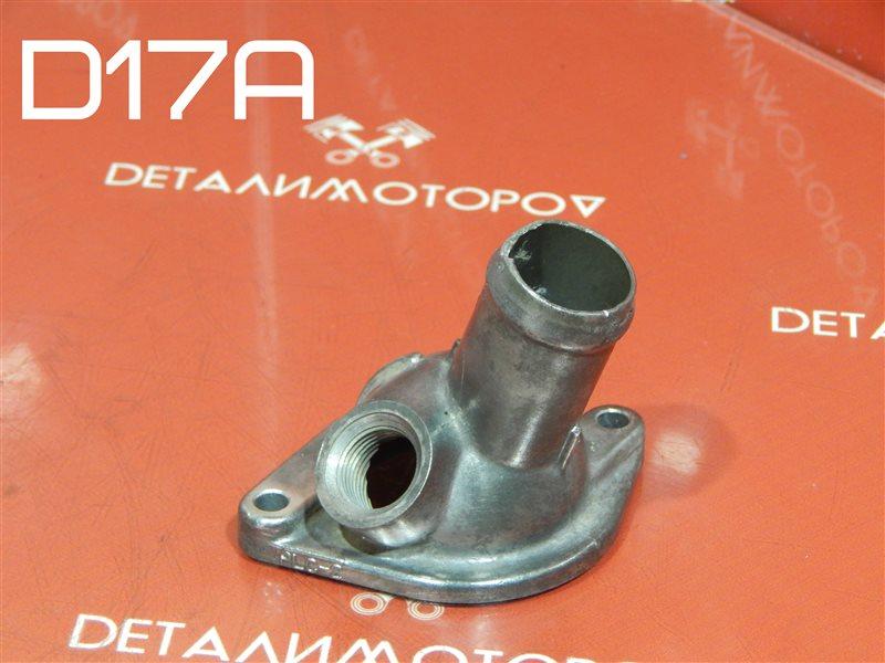 Крышка термостата Honda Civic Ferio ABA-EU4 D17A