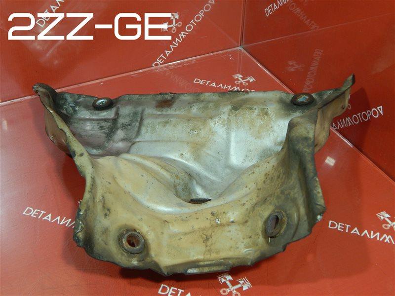 Кожух выпускного коллектора Toyota Allex TA-ZZE123 2ZZ-GE