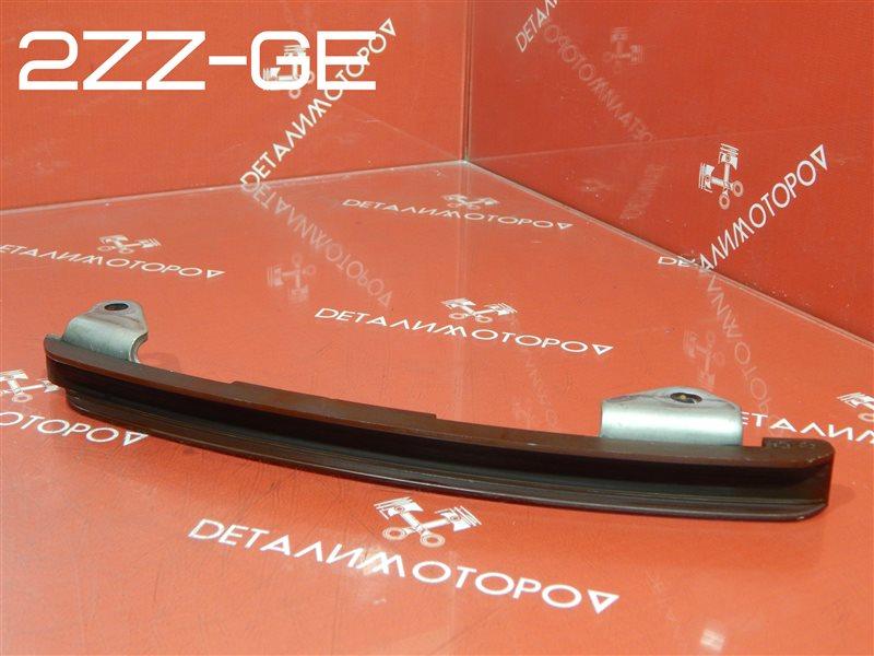 Успокоитель цепи Toyota Allex TA-ZZE123 2ZZ-GE