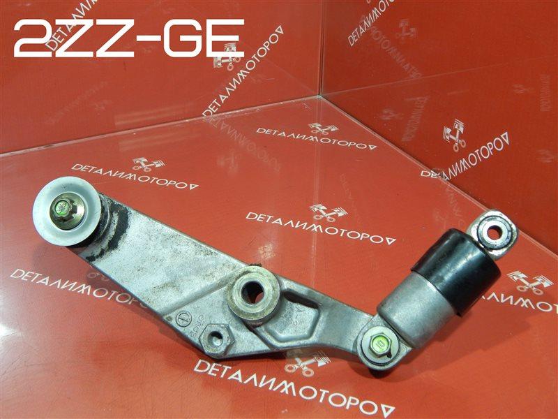 Натяжитель приводного ремня Toyota Allex TA-ZZE123 2ZZ-GE