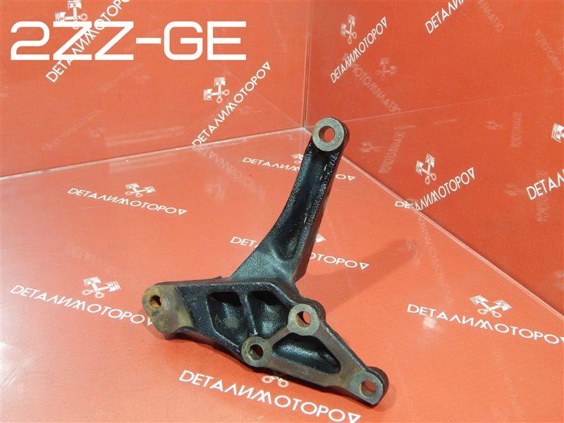 Кронштейн опоры двигателя Toyota Allex TA-ZZE123 2ZZ-GE