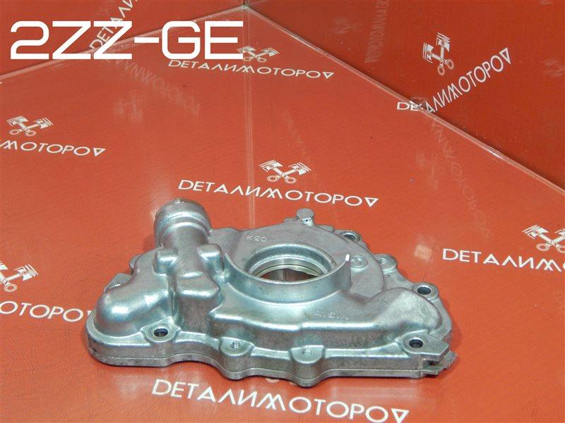 Масляный насос Toyota Allex TA-ZZE123 2ZZ-GE