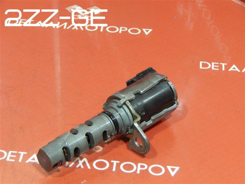 Клапан vvt-i Toyota Allex TA-ZZE123 2ZZ-GE