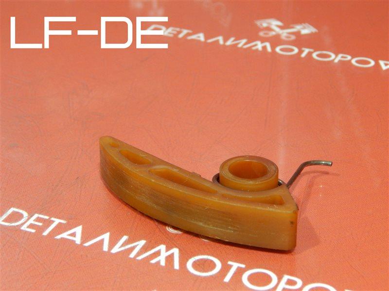 Успокоитель цепи масляного насоса Mazda Atenza LA-GYEW LF-DE