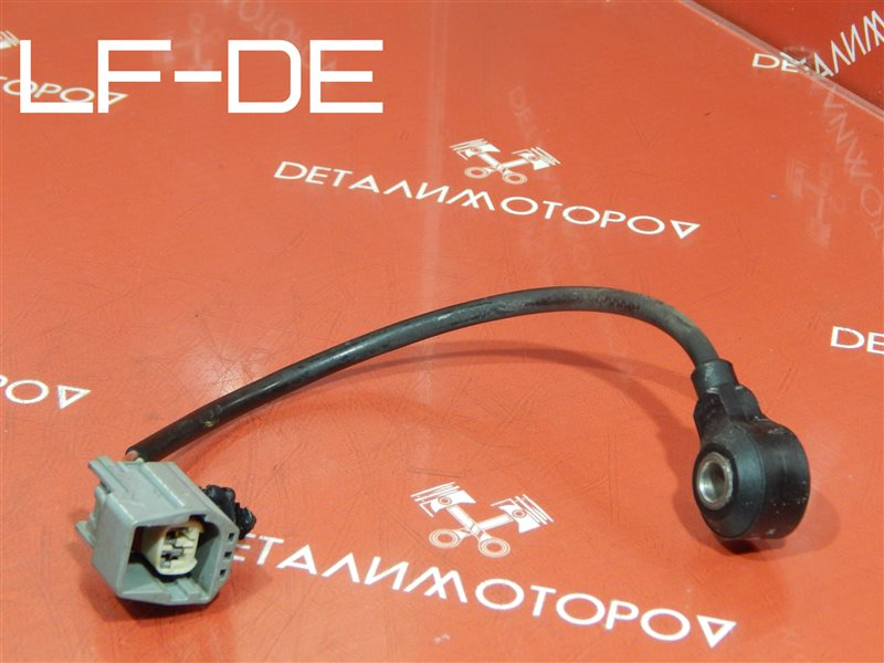 Датчик детонации Mazda Atenza LA-GYEW LF-DE