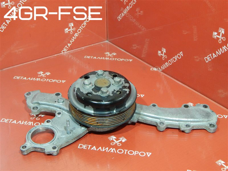 Помпа Toyota Crown DBA-GRS180 4GR-FSE