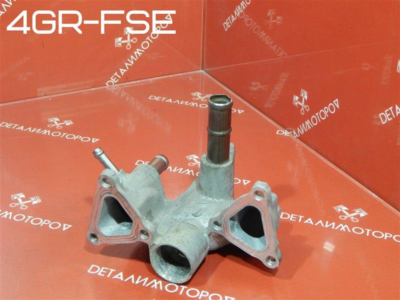 Патрубок системы охлаждения Toyota Crown DBA-GRS180 4GR-FSE