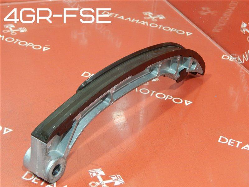 Успокоитель цепи Toyota Crown DBA-GRS180 4GR-FSE