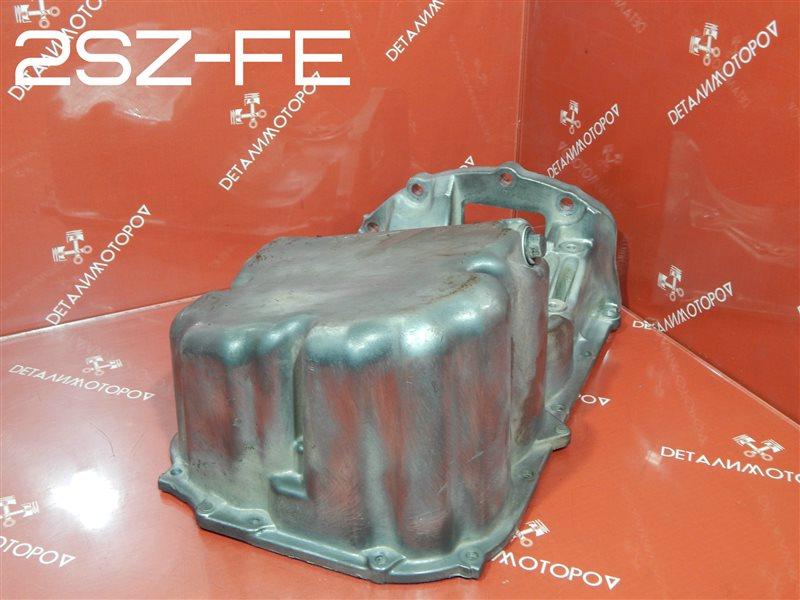 Поддон Toyota Belta DBA-SCP92 2SZ-FE