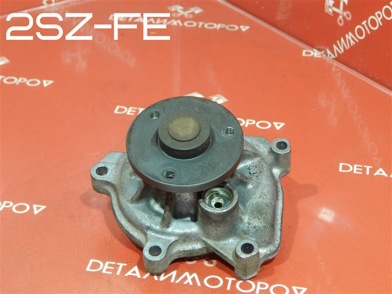 Помпа Toyota Belta DBA-SCP92 2SZ-FE