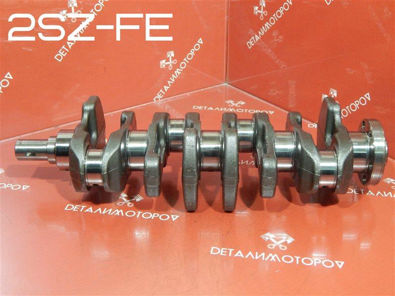 Коленвал Toyota Belta DBA-SCP92 2SZ-FE