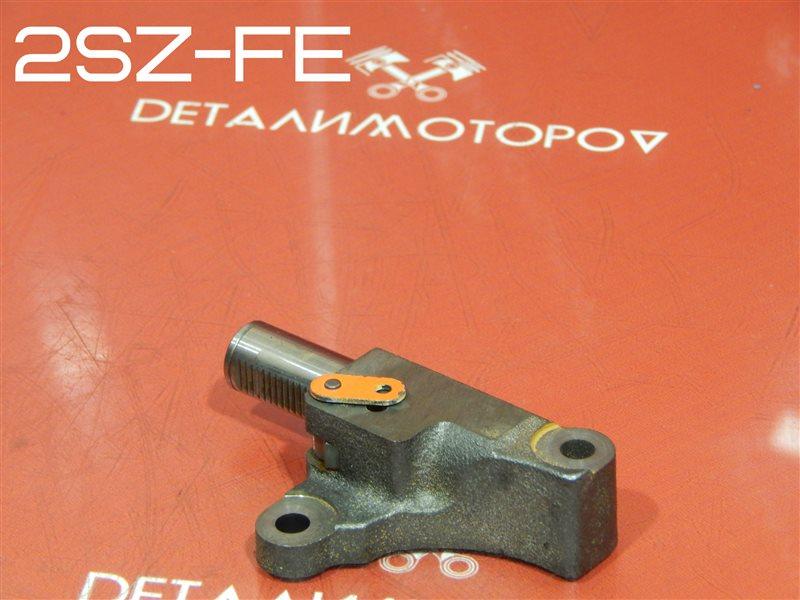 Натяжитель цепи Toyota Belta DBA-SCP92 2SZ-FE