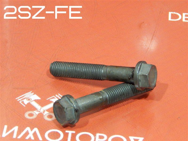 Болт бугеля Toyota Belta DBA-SCP92 2SZ-FE