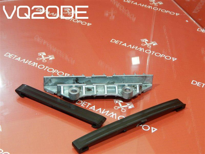 Успокоитель цепи Nissan Cefiro GH-A33 VQ20DE