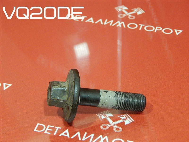 Болт коленвала Nissan Cefiro GH-A33 VQ20DE