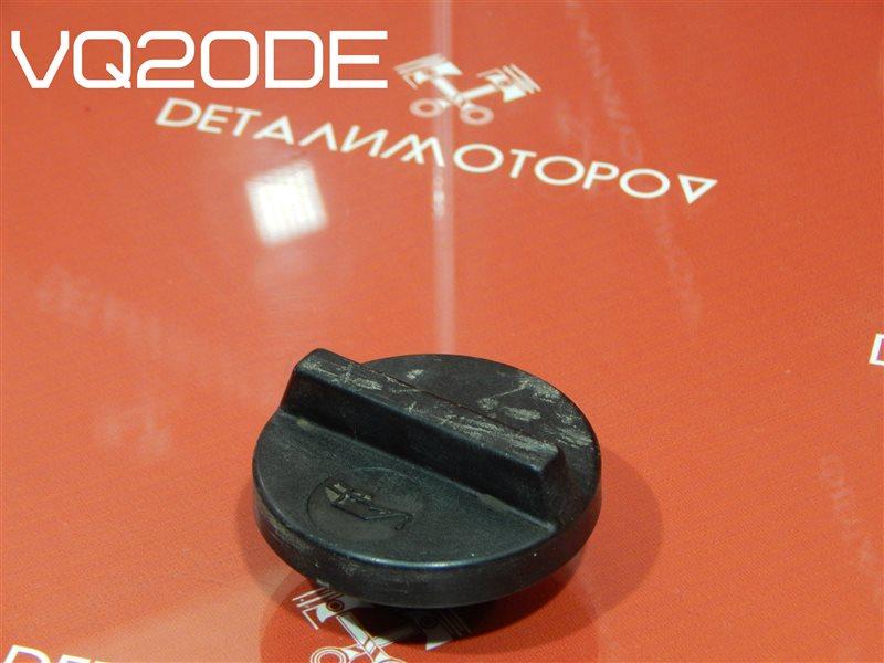 Крышка маслозаливной горловины Nissan Cefiro GH-A33 VQ20DE