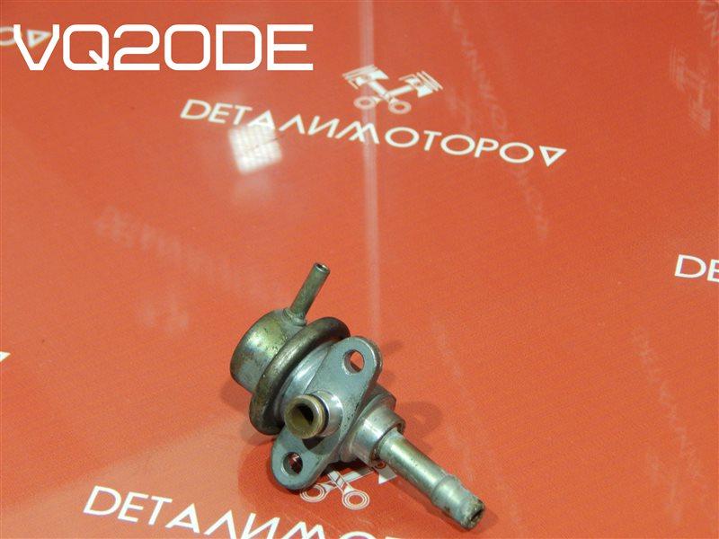 Регулятор давления топлива Nissan Cefiro GH-A33 VQ20DE