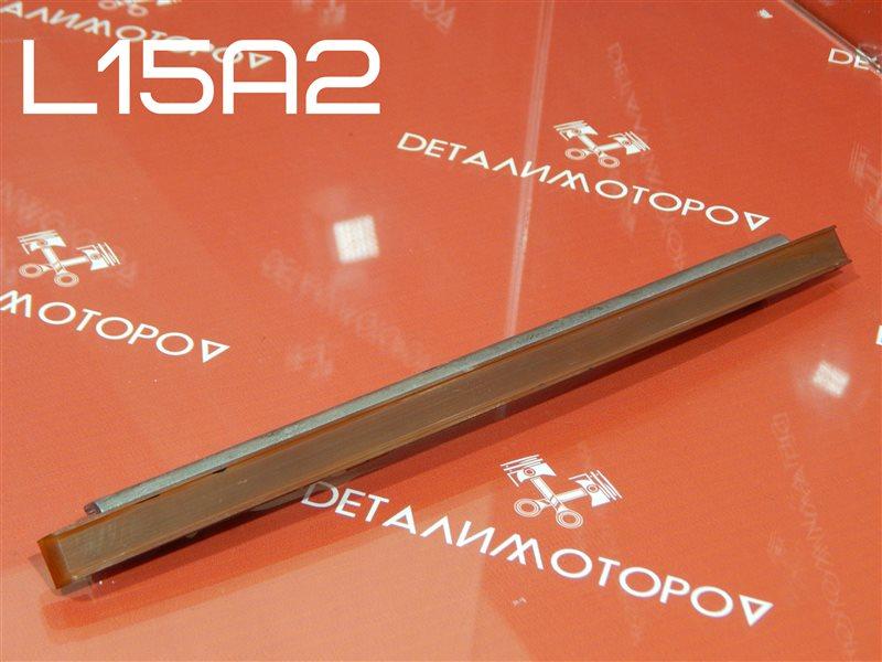 Успокоитель цепи Honda Airwave DBA-GJ1 L15A