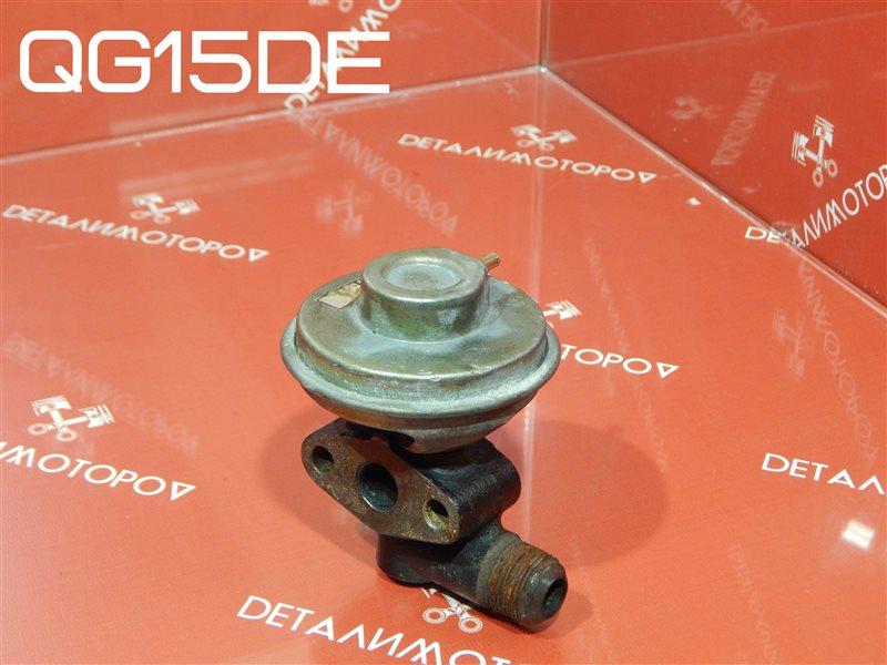 Клапан egr Nissan Almera GJ-VFY11 QG15DE