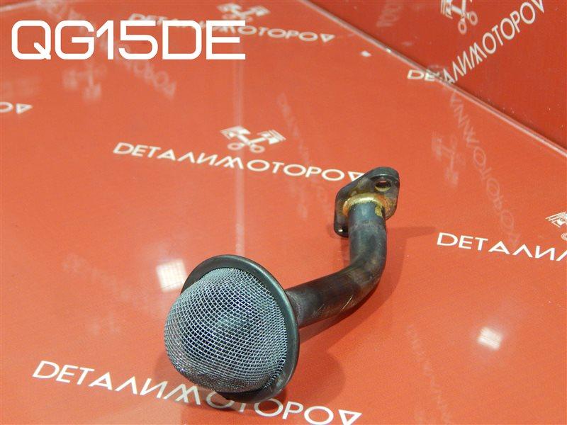 Маслоприемник Nissan Almera GJ-VFY11 QG15DE