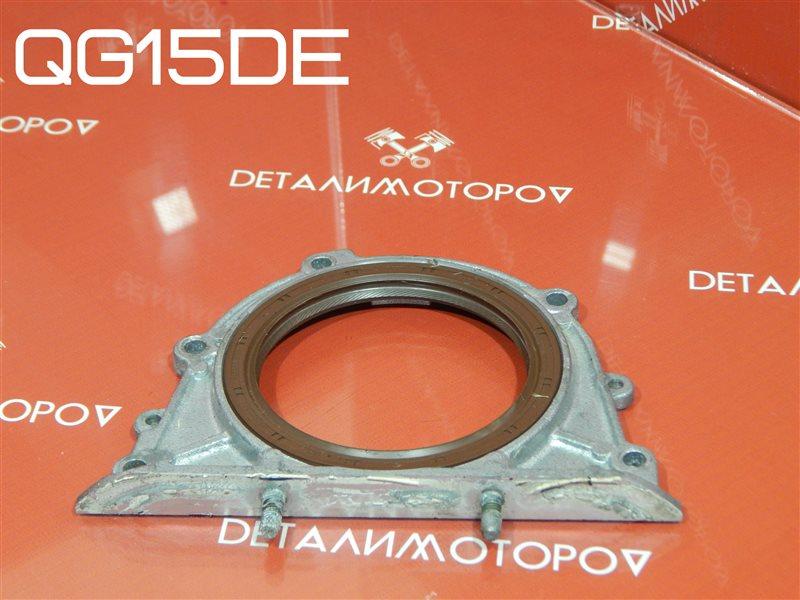 Крышка коленвала Nissan Almera GJ-VFY11 QG15DE