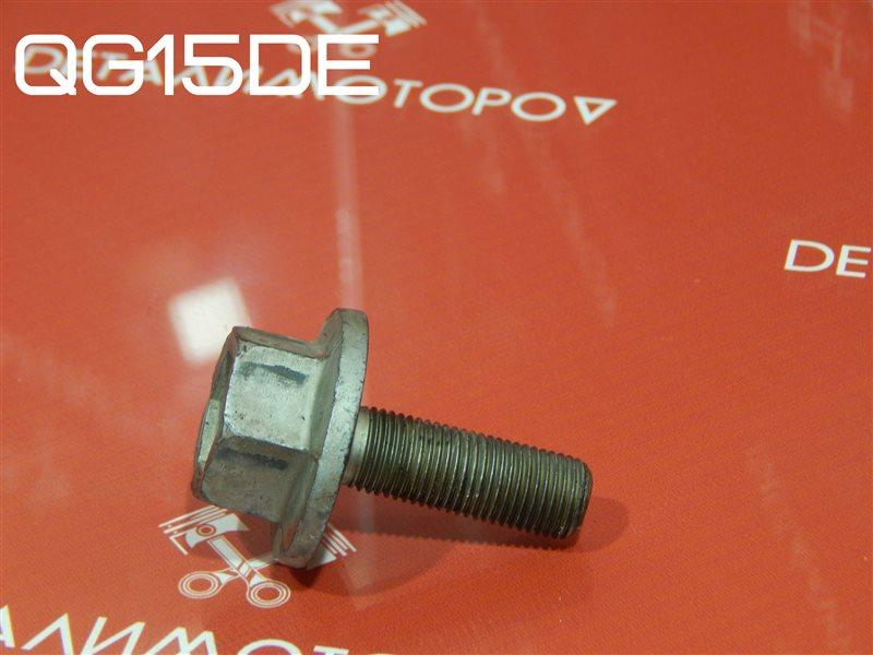 Болт коленвала Nissan Almera GJ-VFY11 QG15DE