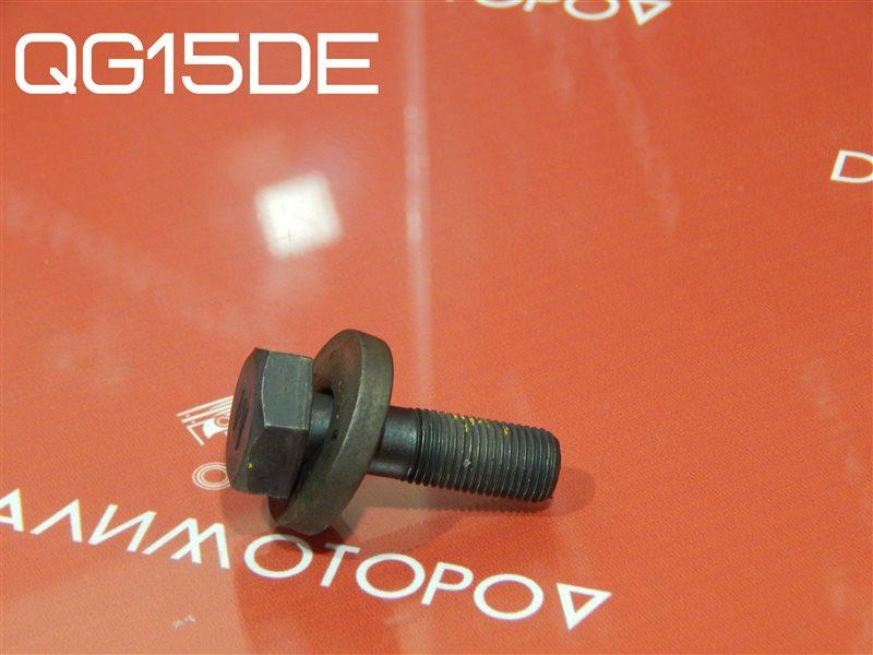 Болт распредвала Nissan Almera GJ-VFY11 QG15DE