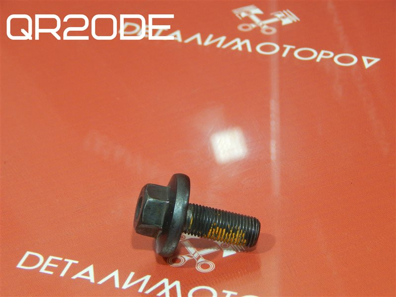 Болт распредвала Nissan Avenir TA-RNW11 QR20DE
