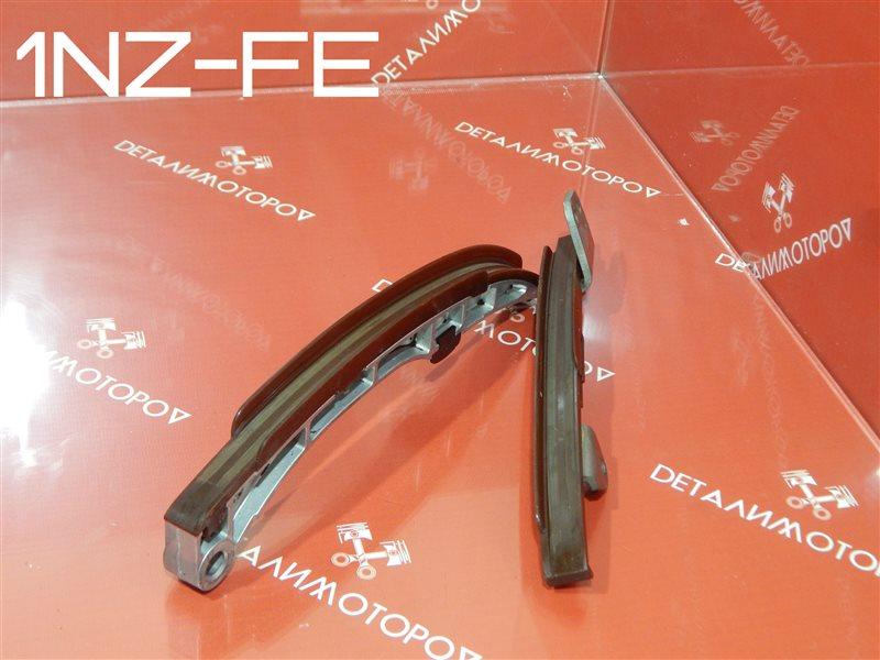 Успокоитель цепи Toyota Allex CBA-NZE124 1NZ-FE