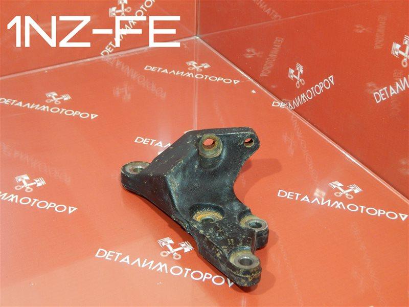 Кронштейн опоры двигателя Toyota Allex CBA-NZE124 1NZ-FE