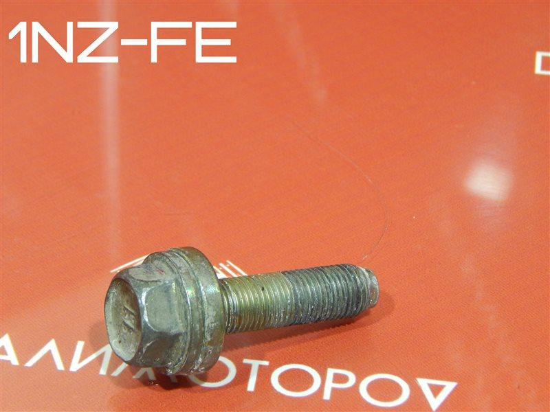Болт коленвала Toyota Allex CBA-NZE124 1NZ-FE
