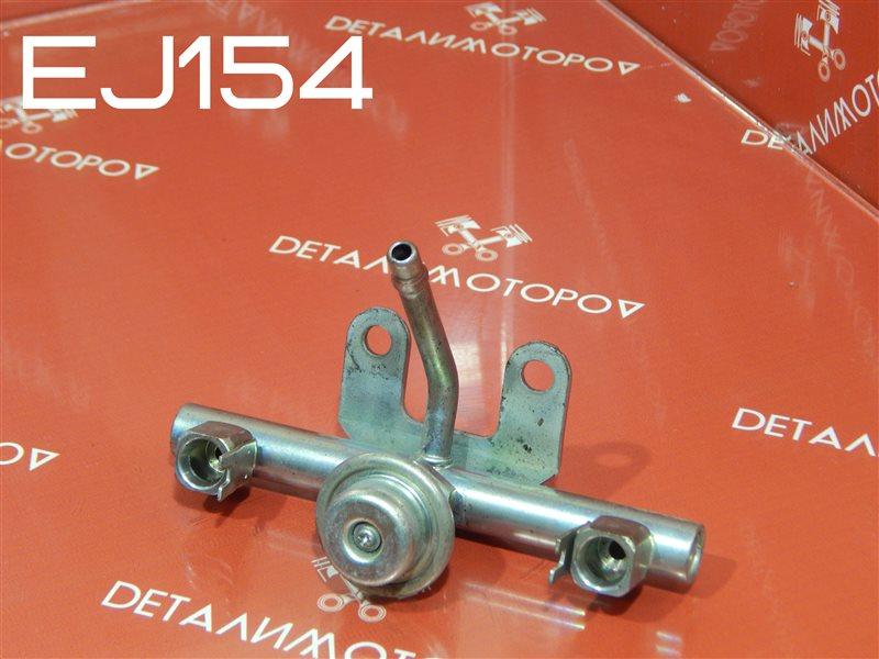 Регулятор давления топлива Subaru Impreza GDC EL154