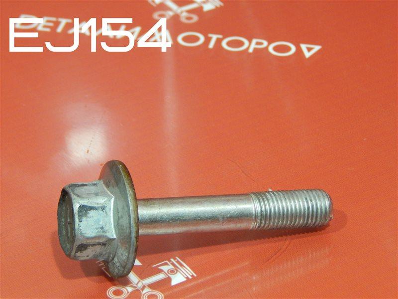 Болт коленвала Subaru Impreza GDC EL154